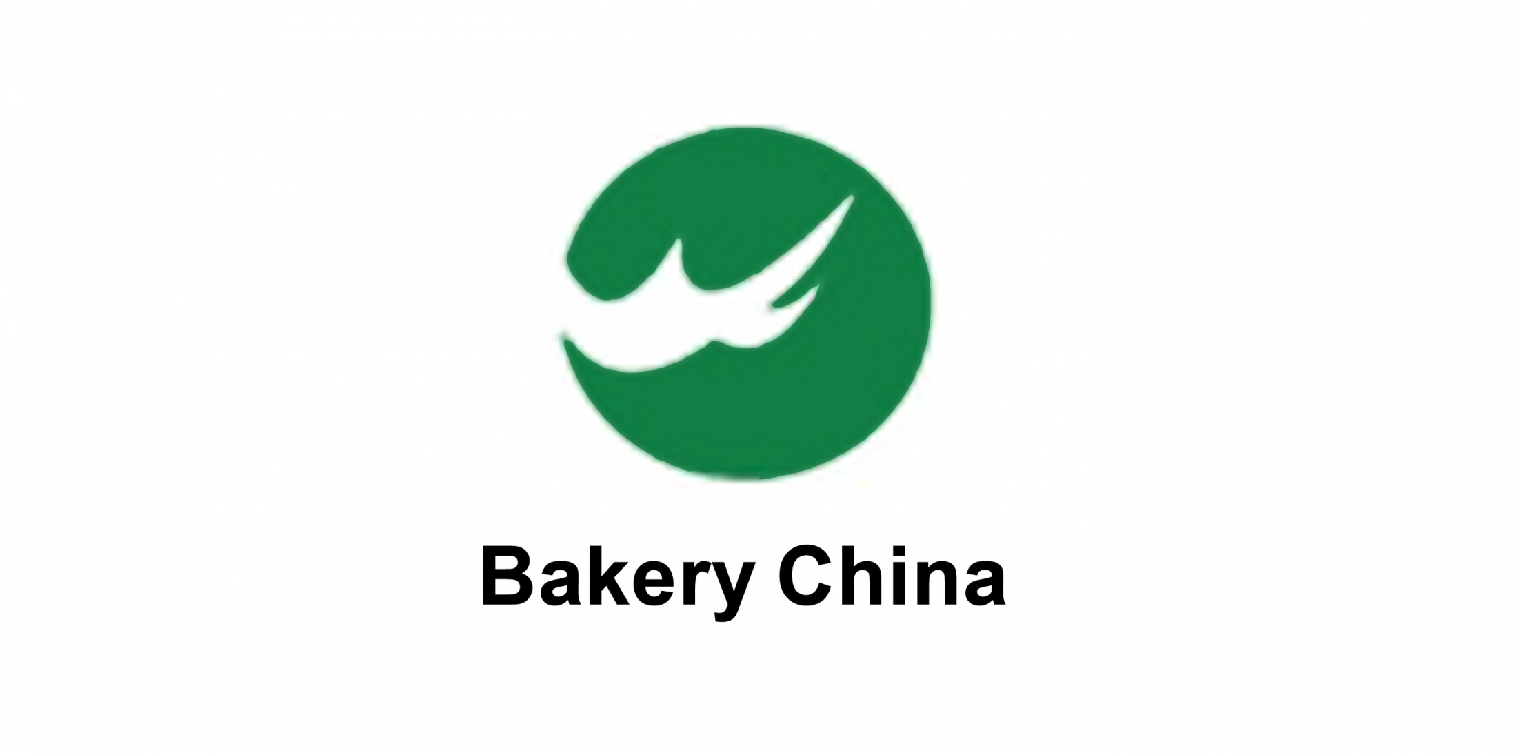 Meet us at 2018 Bakery China